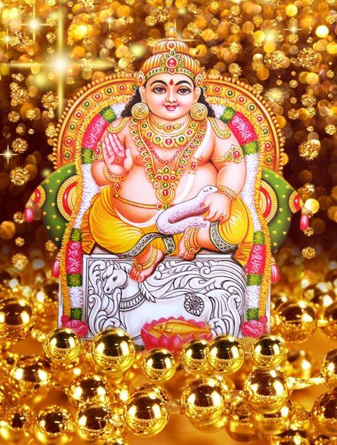 lord-kuber