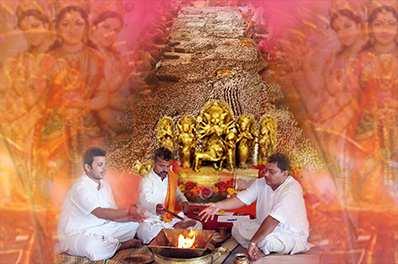 Parthiv Durga Puja and Yajna
