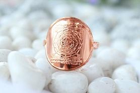 Shree Mahamrityunjaya Yantra Ring in Copper