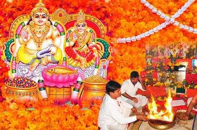 Kubera Puja  Mantra Japa and Yajna  (Homam)