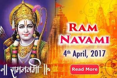 Ram Ranvami: 5th April 2017