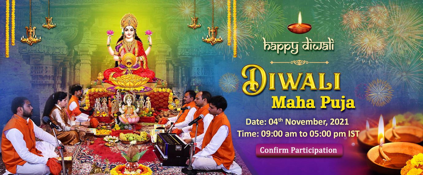 Diwali Mahapuja - 4th Nov