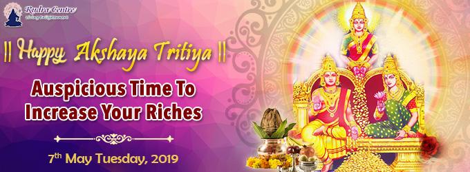 Akshaya Tritiya 2019, Importance of Akshaya Tritiya Puja