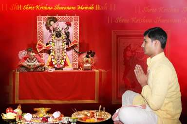 Shreenathji Puja and Sewa