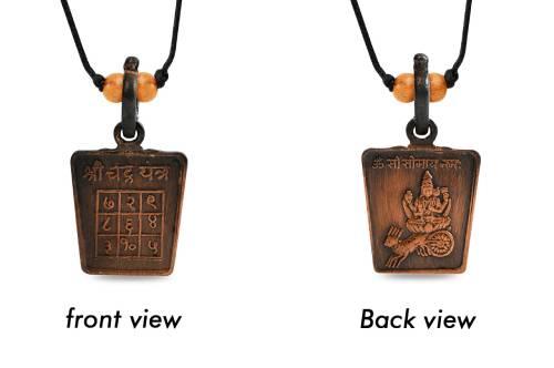Wisdom Pendant