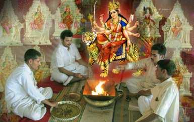 Maa Durga Puja Mantra Japa & Yajna Homam