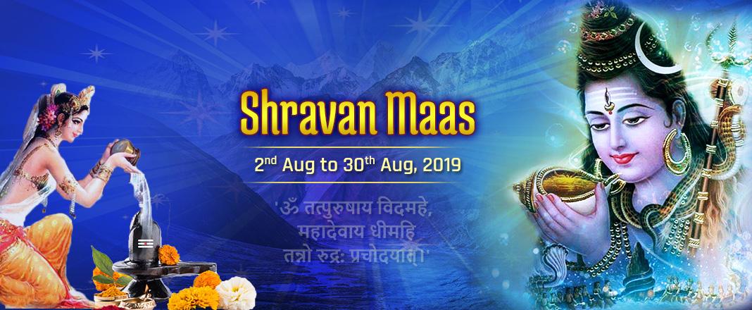 Shravan Month