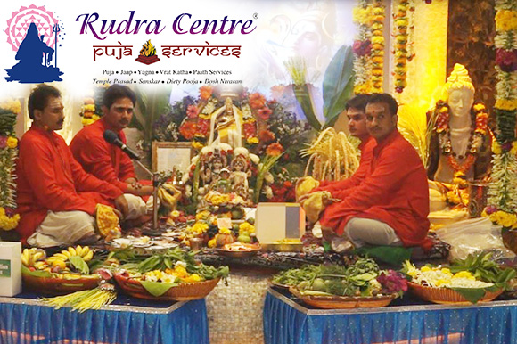 HINDU PUJA SERVICES