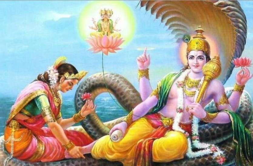 Putrada Ekadashi