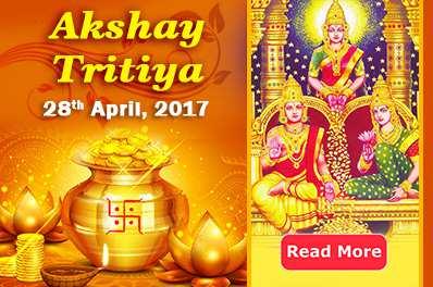 Akshaya Tritiya: 28th April 2017
