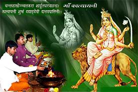 Goddess Katyayani Maa