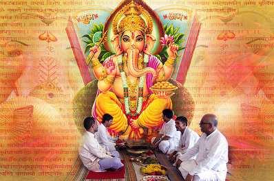 Ganapati Atharvashirsha Paath