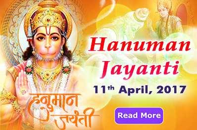 Hanuman Jayanti: 11th April  2017