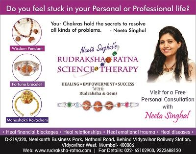 RRST - Rudraksha Ratna Science Therapy