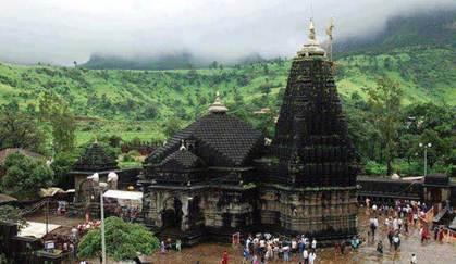 Trimbakeshwr Temple (Tryambakeshwar), Nasik