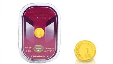 Shagun Gold Coin