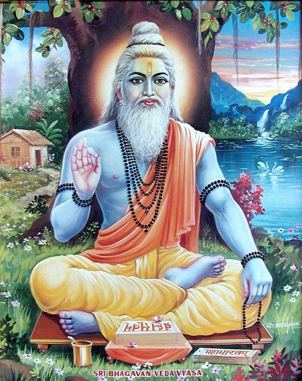 Ved Vyasa Muni