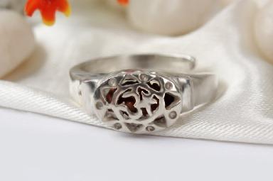 1 Mukhi Rudra Ring