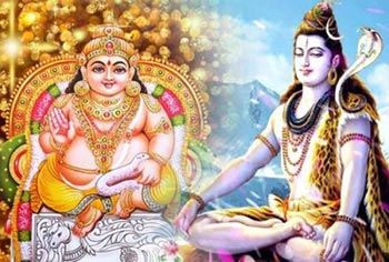 Akshaya Tirtitya and Lord Kubera: