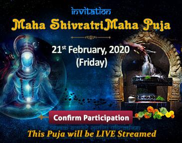 Maha Shivratri Maha Puja
