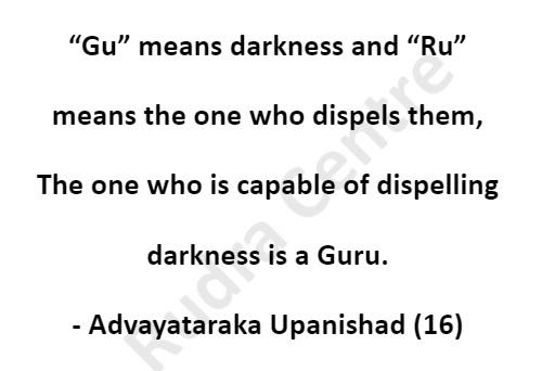 Guru Meaning