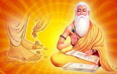 Guru Gyan