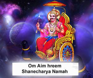 Shani (Saturn) Mantra for Shani Dosha - Rudraksha Ratna