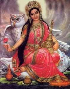 Bhumi Devi, Goddess Bhumi Devi Mata and Goddess Earth
