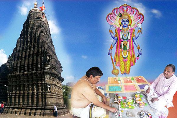 Narayan Nagbali Puja at Trimbakeshwar