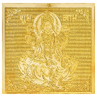 Vishnu Yantras For Success