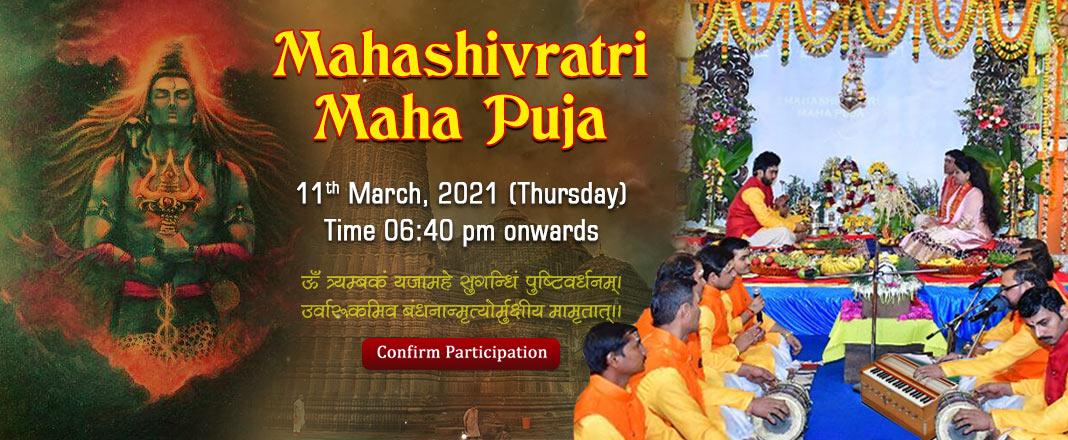 Maha Shivratri Maha Puja - 11th March