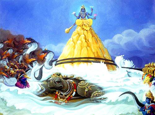 Lord Kurma