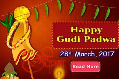 Gudi Padwa Festival: 28th March 2017