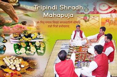 Tripindi Shraadh Puja