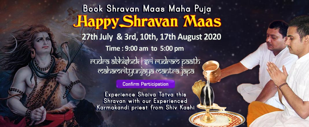 Shravan Month-2020