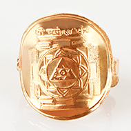 Shree Ganesh Yantra Ring in Copper