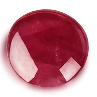 Mozambique Ruby - 2.19 Carats