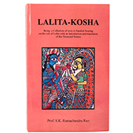 Lalita - Kosha