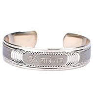 OM Sai Ram Kada in Silver