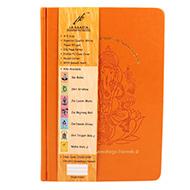 Spiritual Diary