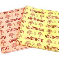 Shree Sita Ram Shawl