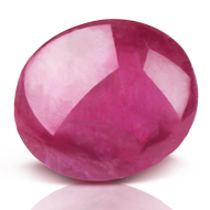 Mozambique Ruby - 2.48 Carats