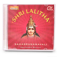 Shri Lalitha Sahastranamavali