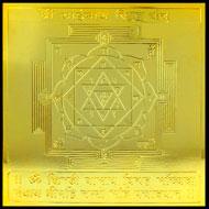 Shree Sainath Siddh Yantra - 5 Inch