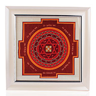 Kuber Yantra on silk with frame