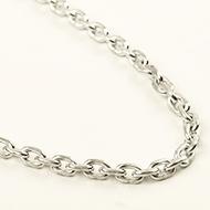 Silver Chain - Design X