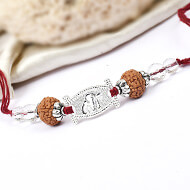 Rakhi for Libra - Tula