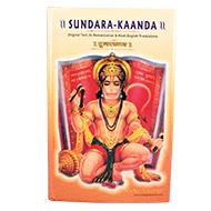 Sundara Kaanda
