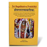 Sri Bagalatattva Prakasika