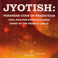 Jyotish: Parashar Code of Prediction - Vol I and II